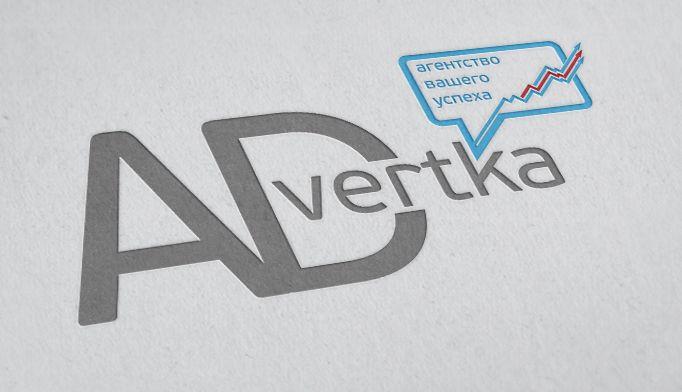 логотип для интернет агентства ADvertka - дизайнер cruys