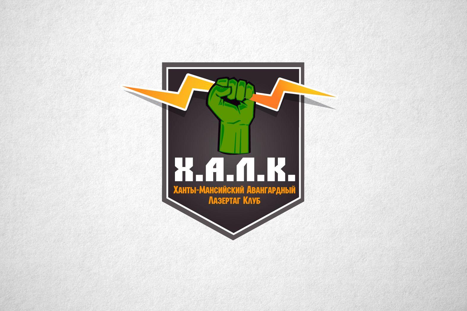 Лого и фирменный стиль для лазертаг клуба - дизайнер funkielevis