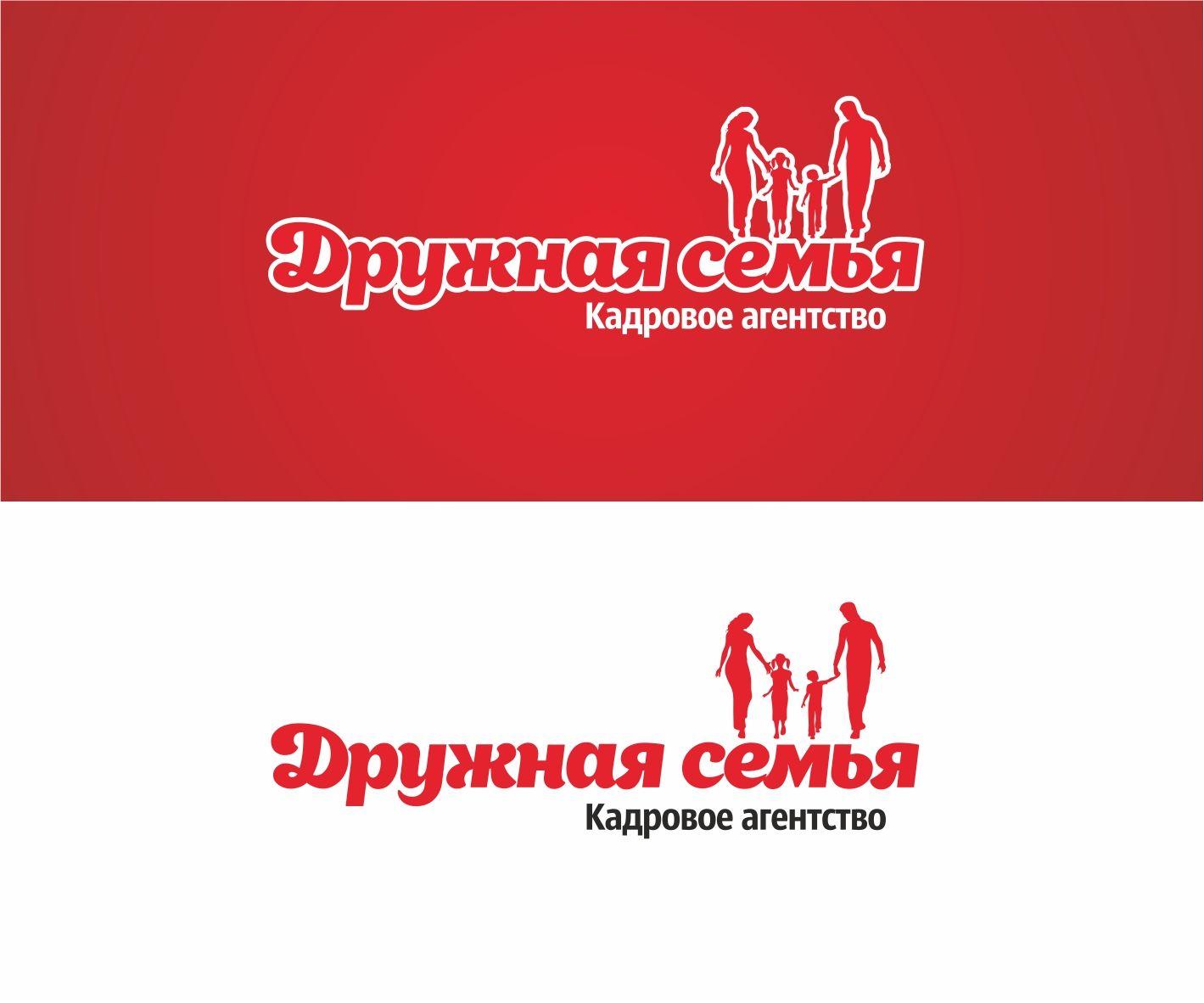 Логотип агентства домашнего персонала - дизайнер akjeres