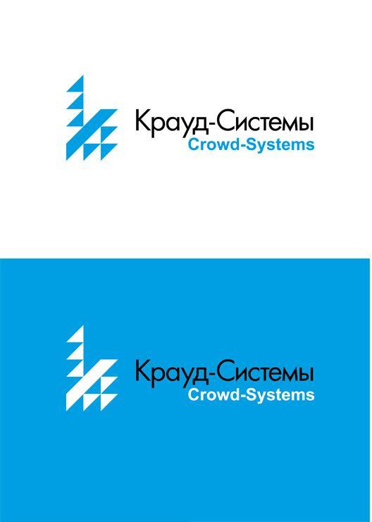 Фирменный стиль для краудсорсинговой компании - дизайнер Krakazjava
