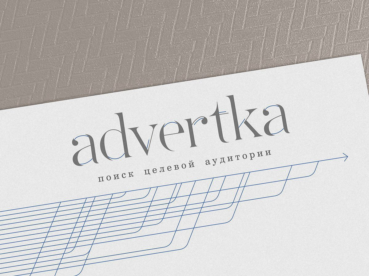 логотип для интернет агентства ADvertka - дизайнер Yatush
