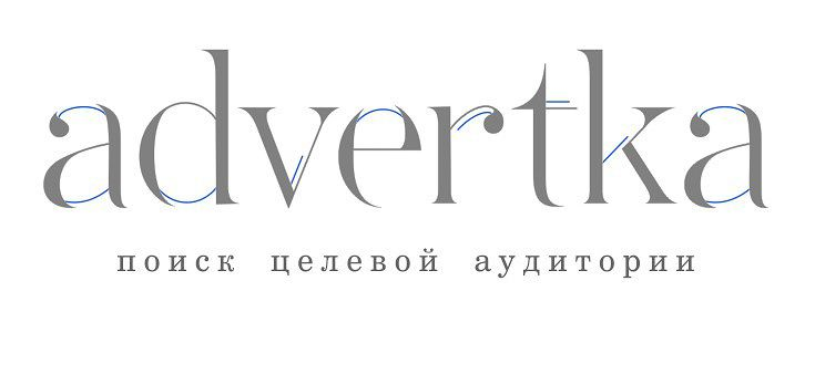 логотип для интернет агентства ADvertka - дизайнер Yatush