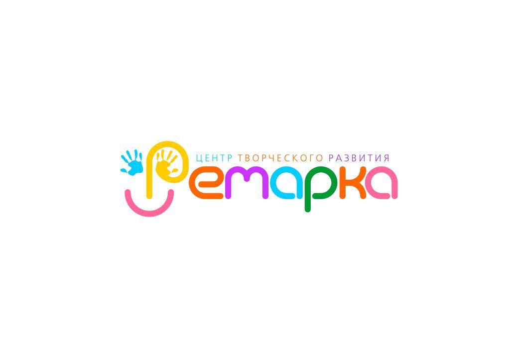 Фирменный стиль для центра развития Ремарка - дизайнер robert3d