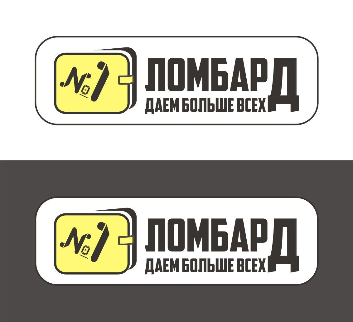 Дизайн логотипа Ломбард №1 - дизайнер LiXoOnshade