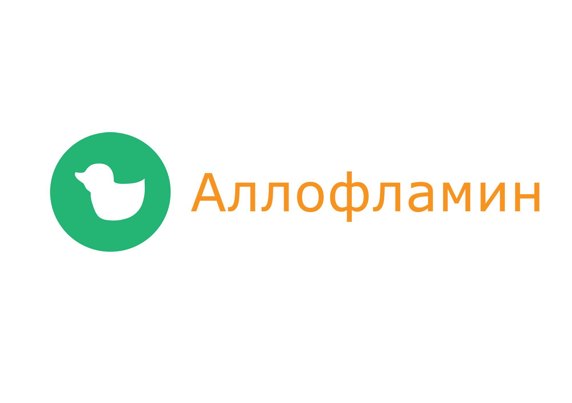 Логотип препарата Аллофламин - дизайнер BegunMaria