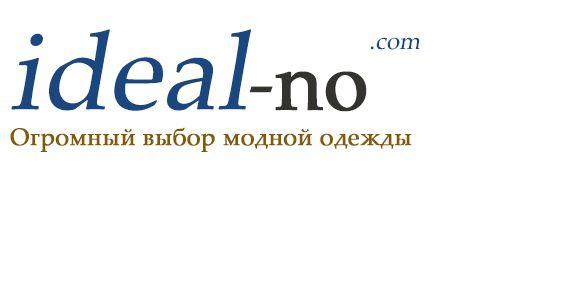 Логотип ideal-no.com - дизайнер kakimov_r
