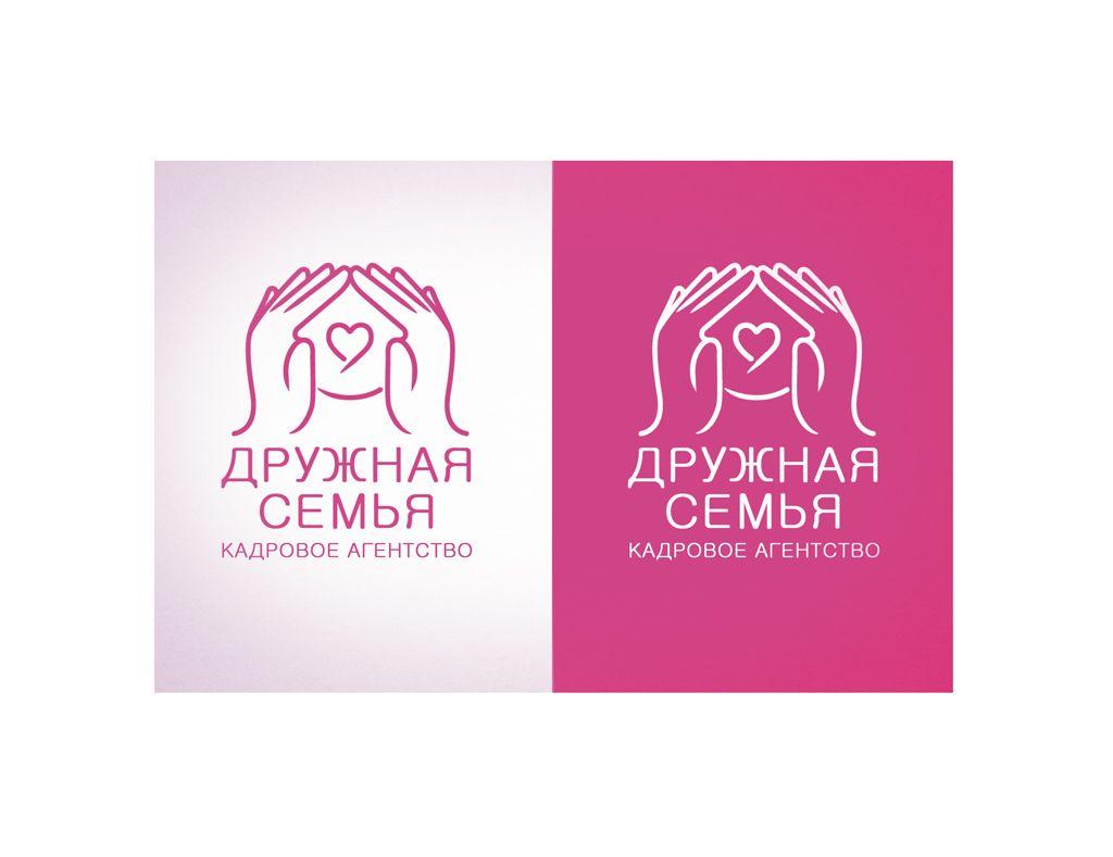 Логотип агентства домашнего персонала - дизайнер kotashi83