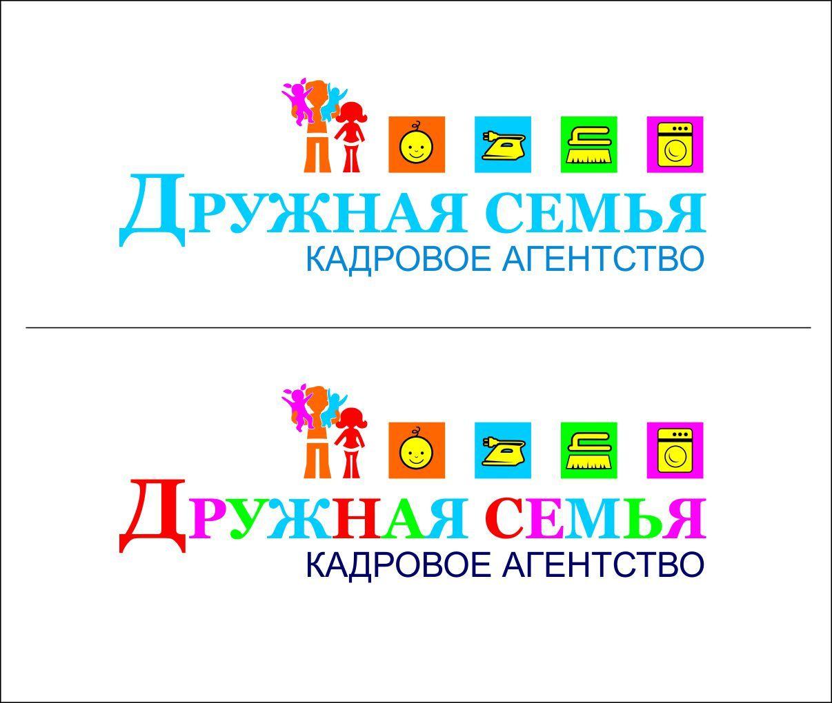 Логотип агентства домашнего персонала - дизайнер Navsekaya