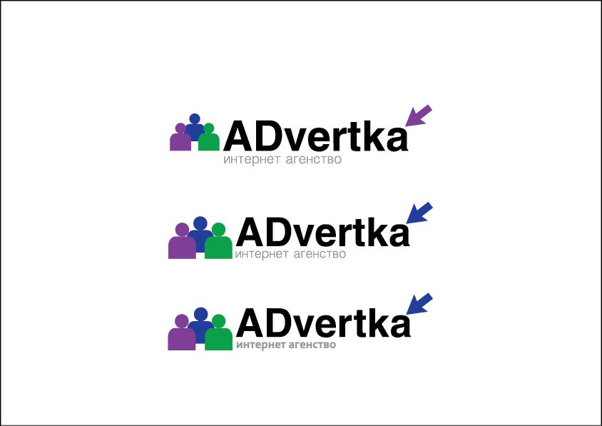 логотип для интернет агентства ADvertka - дизайнер kelll