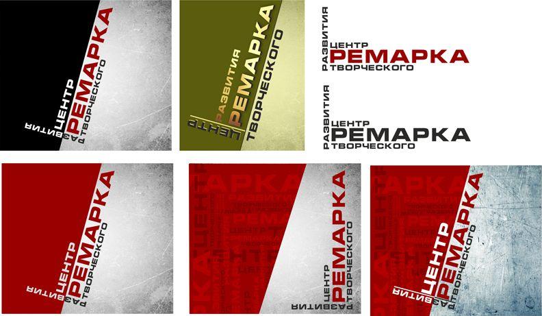 Фирменный стиль для центра развития Ремарка - дизайнер larisa