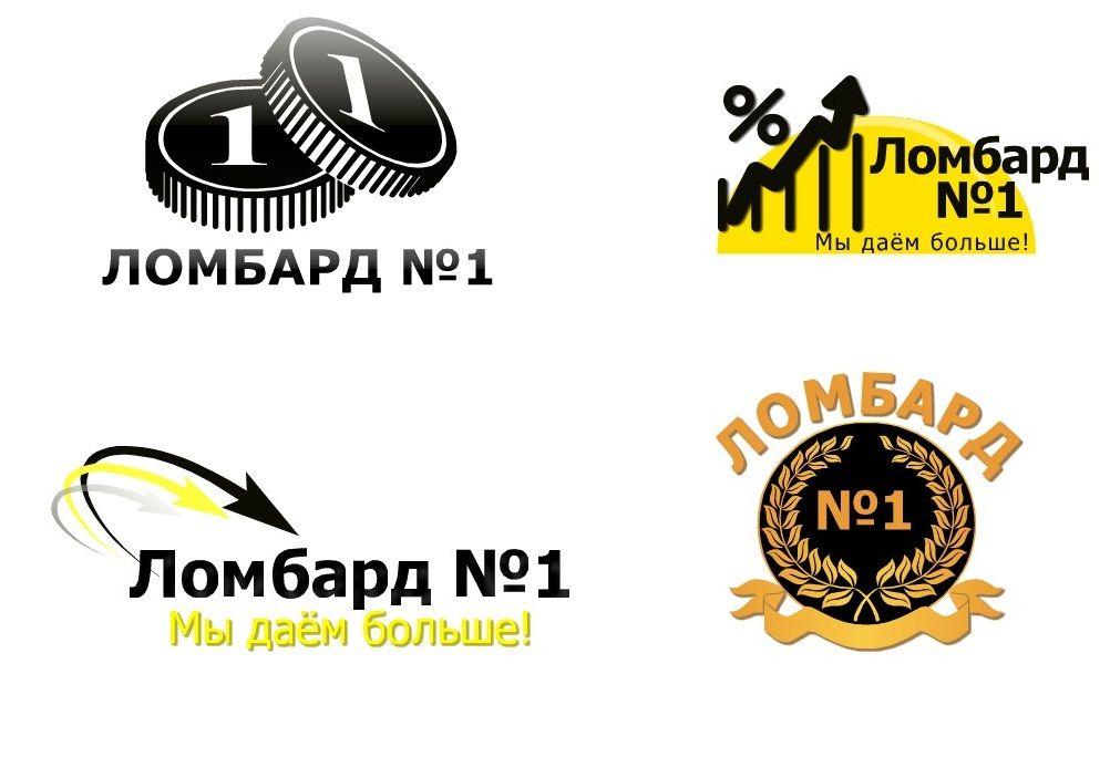 Дизайн логотипа Ломбард №1 - дизайнер natashatemirtau