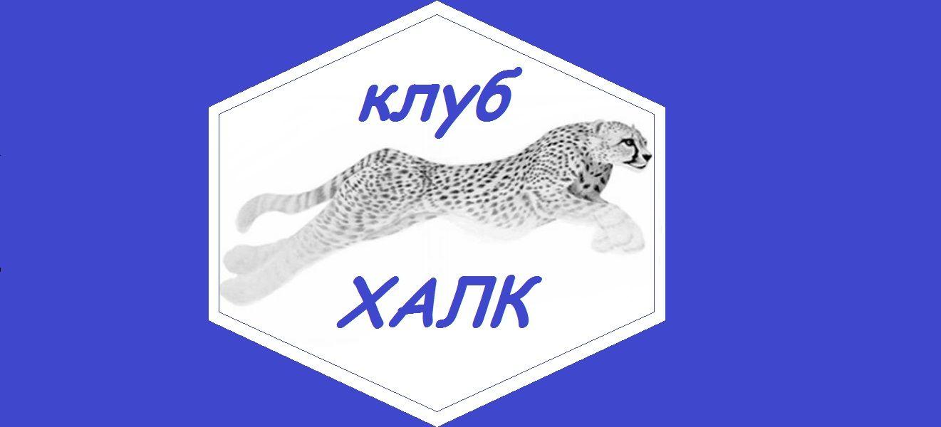 Лого и фирменный стиль для лазертаг клуба - дизайнер KATE-_67