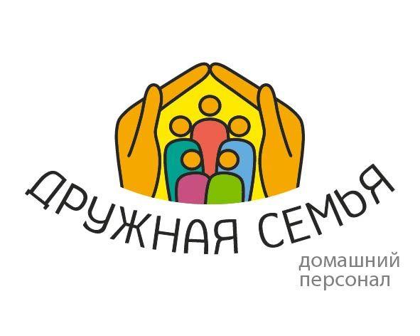 Логотип агентства домашнего персонала - дизайнер p_o_l_e