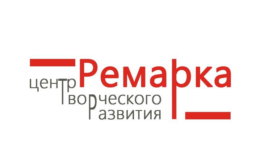 Фирменный стиль для центра развития Ремарка - дизайнер deco