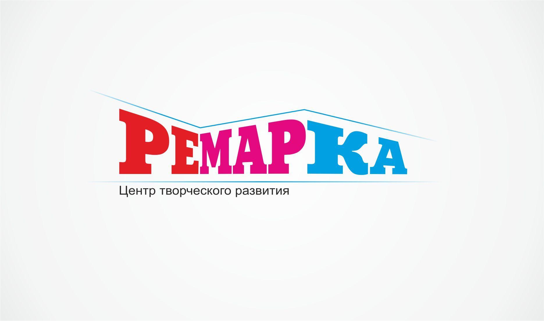 Фирменный стиль для центра развития Ремарка - дизайнер sinchatiy