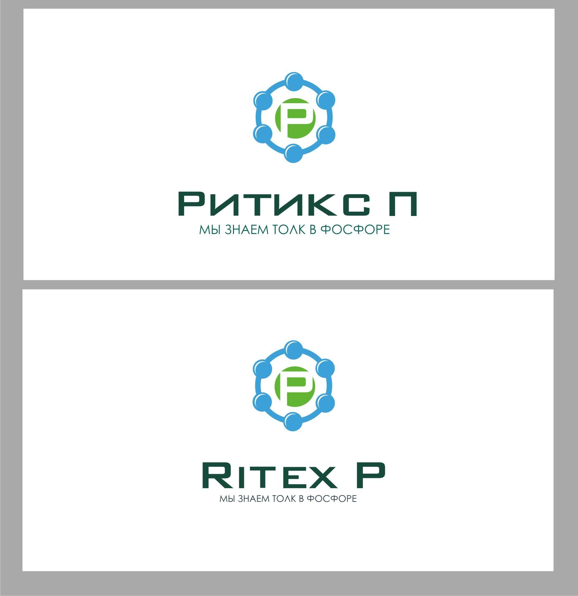 Фирменный стиль для компании! - дизайнер dbyjuhfl