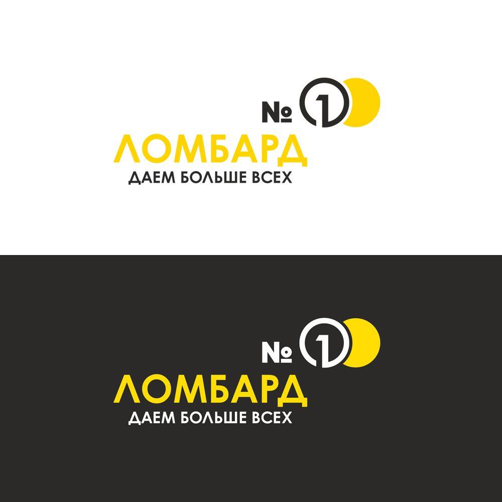 Дизайн логотипа Ломбард №1 - дизайнер bovee