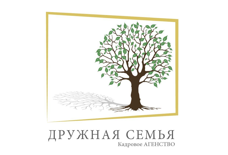 Логотип агентства домашнего персонала - дизайнер sanyoly