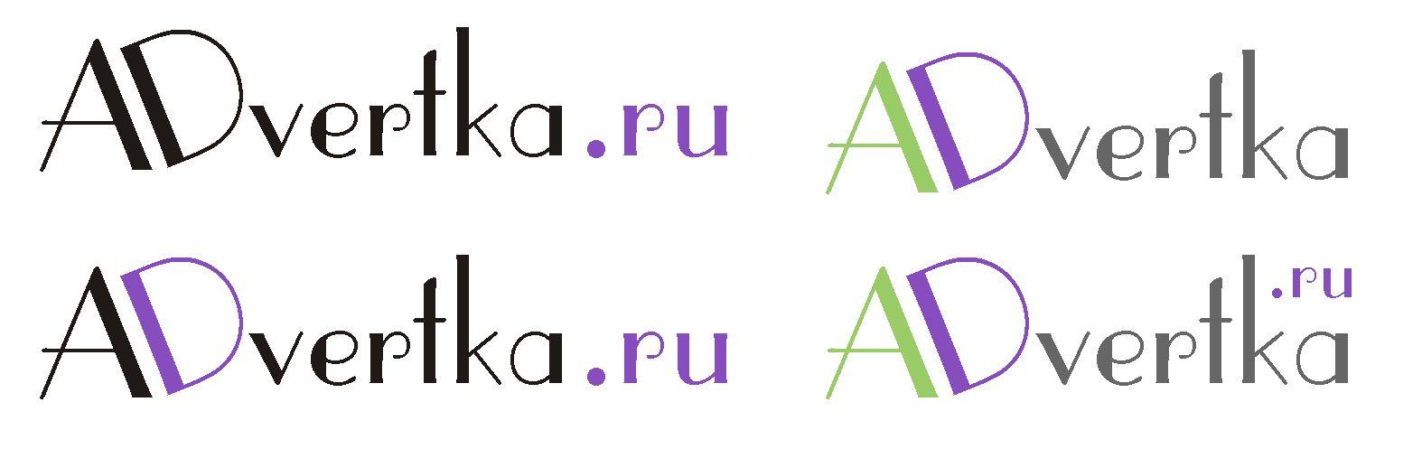 логотип для интернет агентства ADvertka - дизайнер Activists