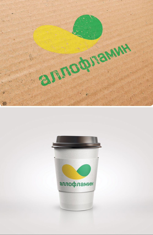 Логотип препарата Аллофламин - дизайнер GreenRed