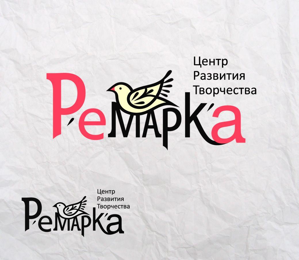 Фирменный стиль для центра развития Ремарка - дизайнер FONBRAND