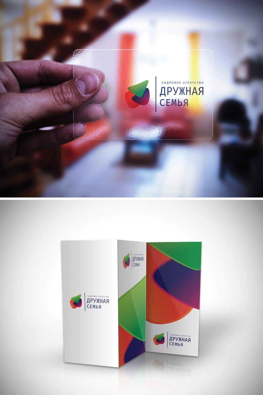 Логотип агентства домашнего персонала - дизайнер GreenRed