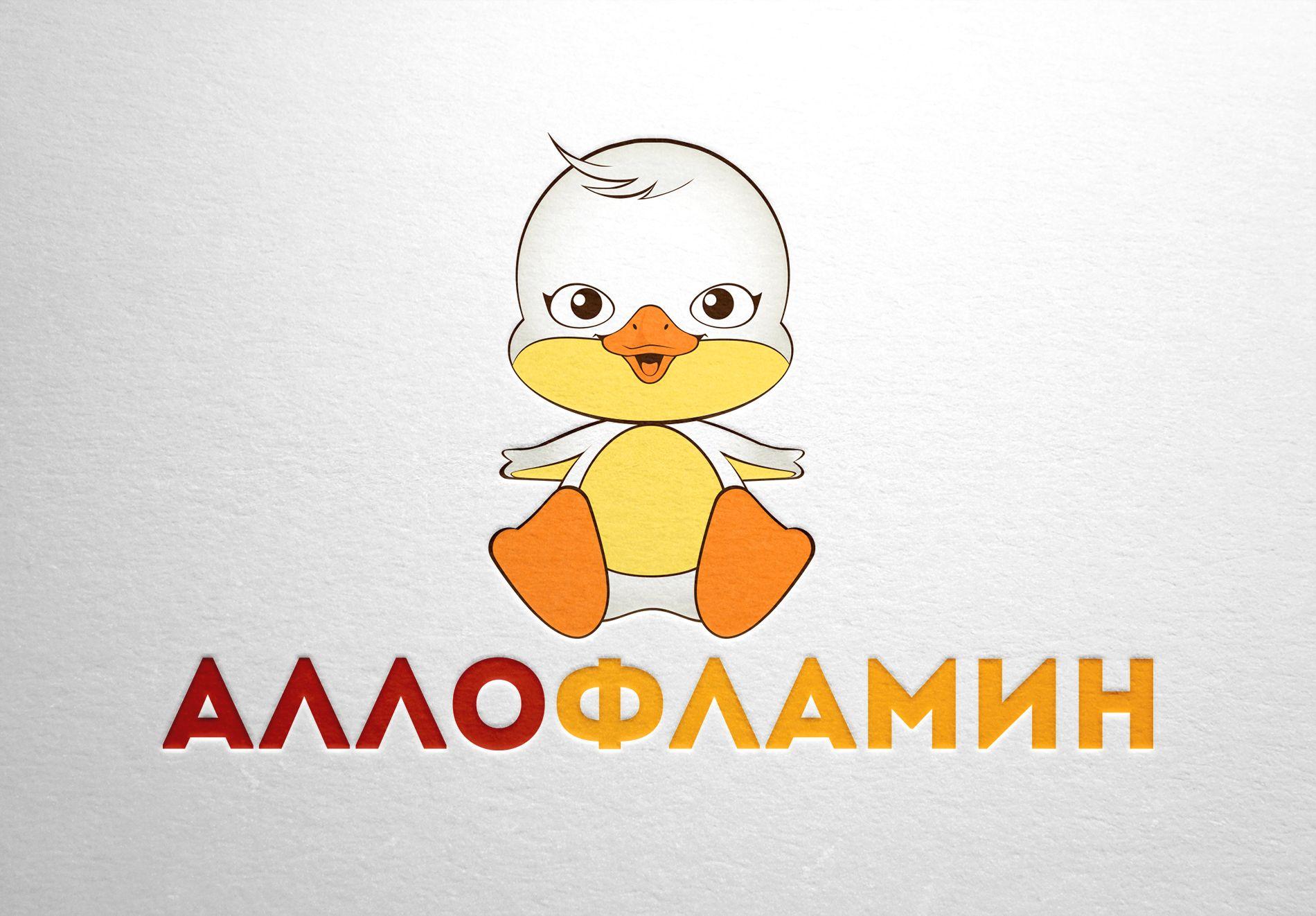 Логотип препарата Аллофламин - дизайнер La_persona