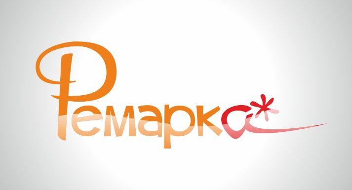Фирменный стиль для центра развития Ремарка - дизайнер rammulka