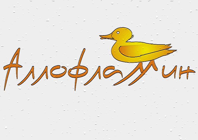 Логотип препарата Аллофламин - дизайнер JackWosmerkin