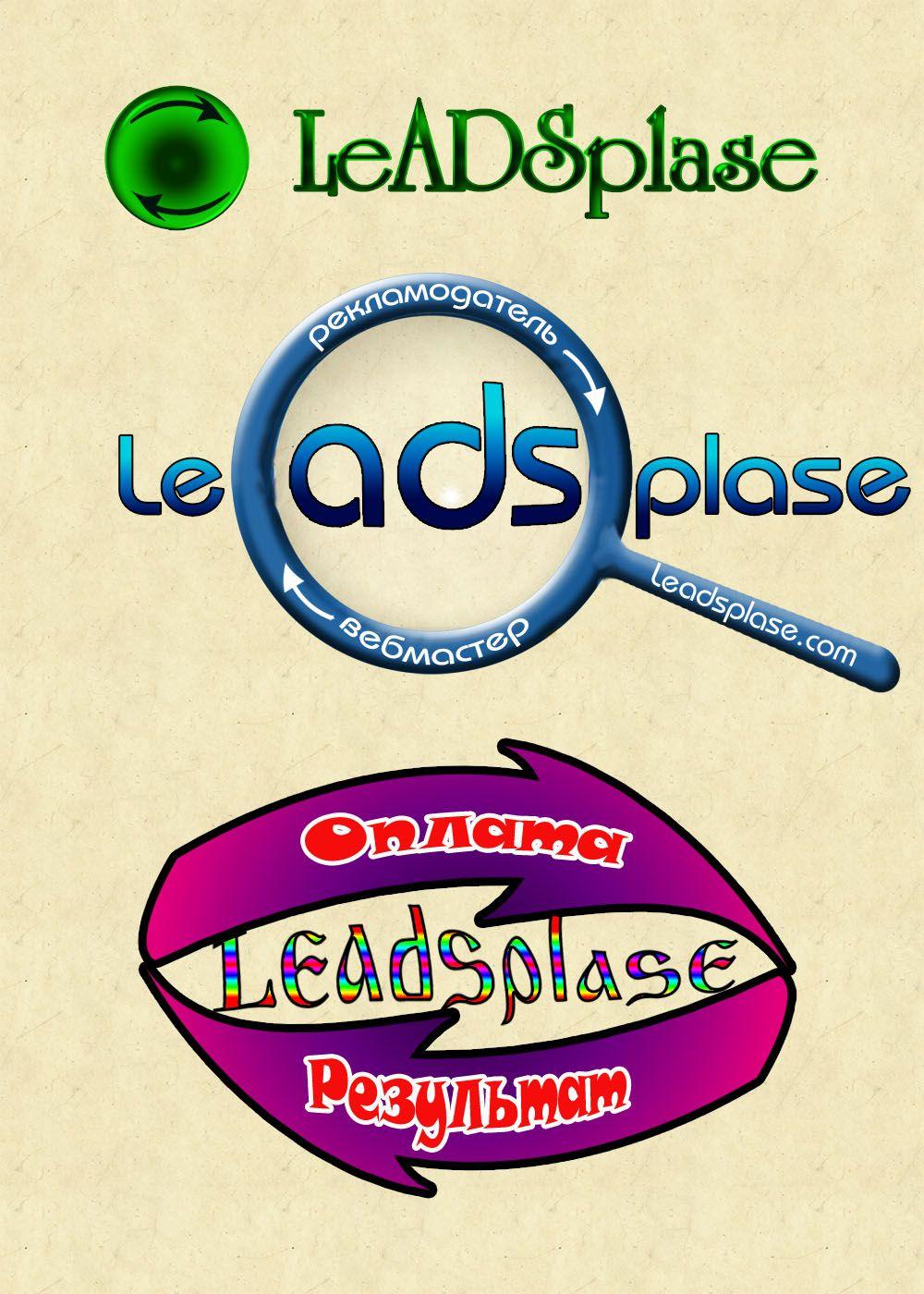 leadsplace.com - логотип - дизайнер v_ch