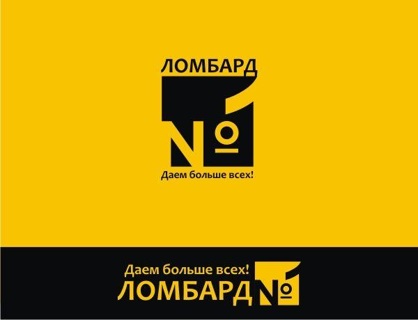 Дизайн логотипа Ломбард №1 - дизайнер pashashama