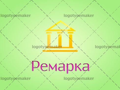 Фирменный стиль для центра развития Ремарка - дизайнер dorovskaya-76