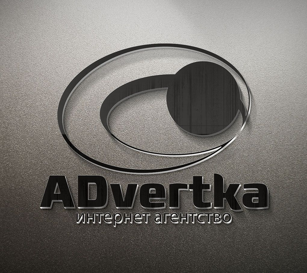 логотип для интернет агентства ADvertka - дизайнер zhutol
