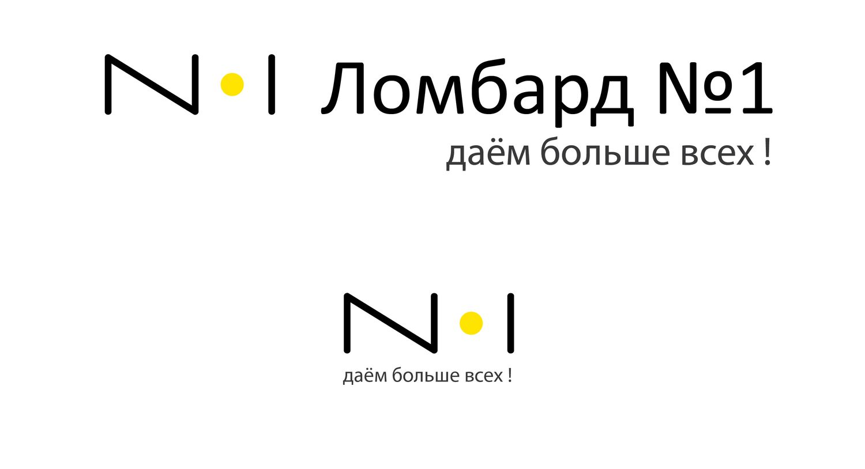 Дизайн логотипа Ломбард №1 - дизайнер Bajo