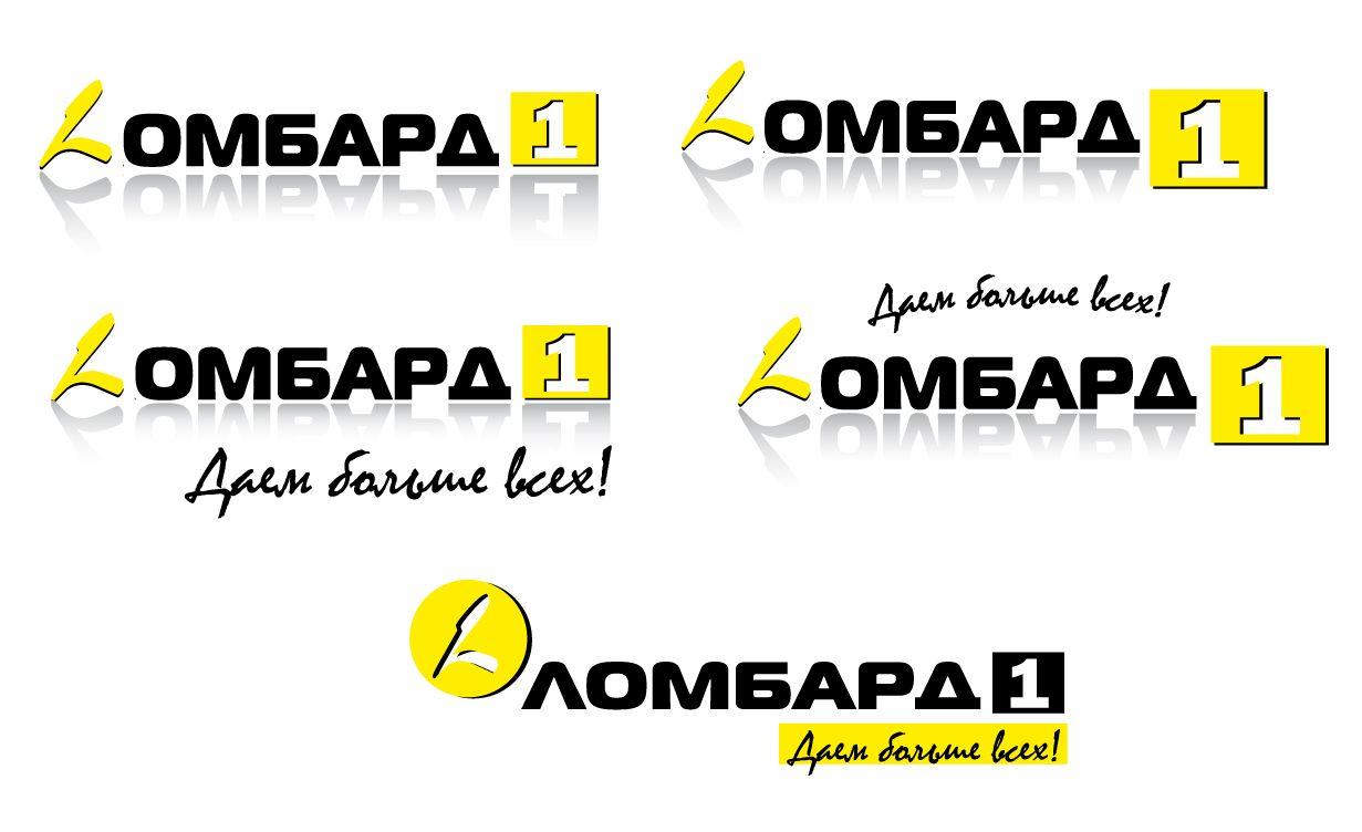 Дизайн логотипа Ломбард №1 - дизайнер Milastarry