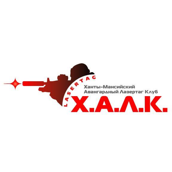 Лого и фирменный стиль для лазертаг клуба - дизайнер zhutol