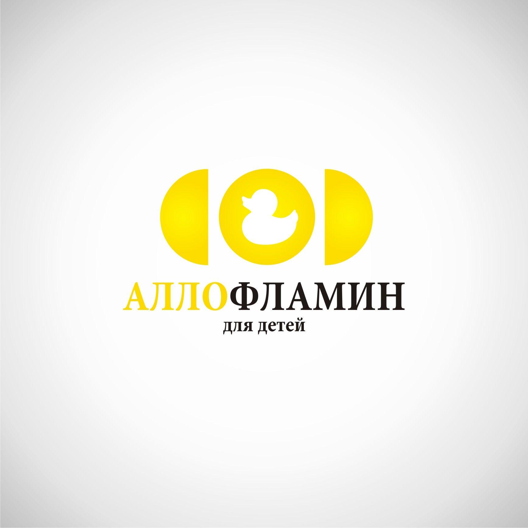 Логотип препарата Аллофламин - дизайнер Tatiana