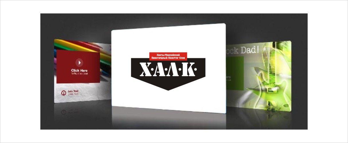 Лого и фирменный стиль для лазертаг клуба - дизайнер arank