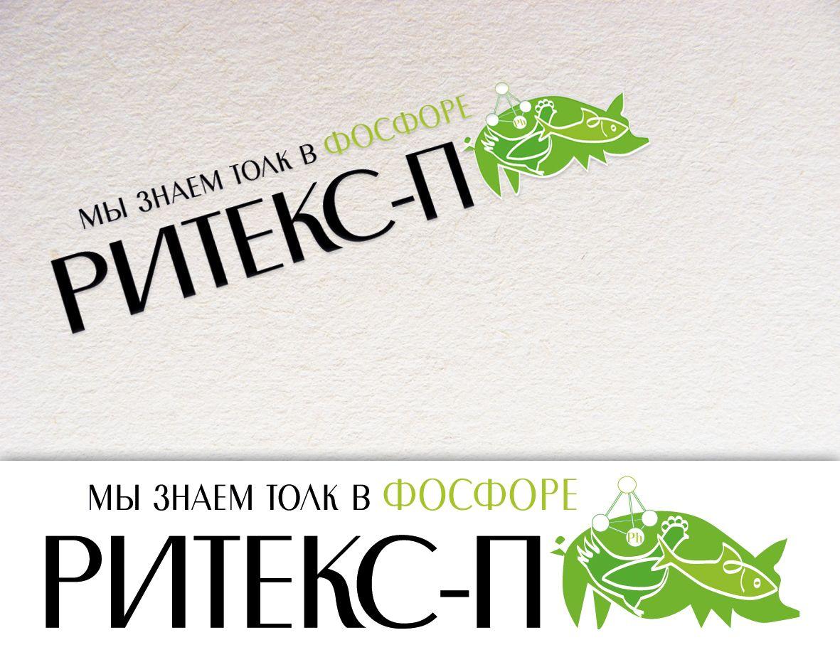 Фирменный стиль для компании! - дизайнер galytska