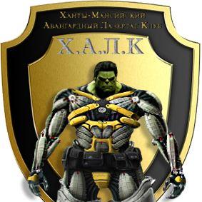 Лого и фирменный стиль для лазертаг клуба - дизайнер kakimov_r