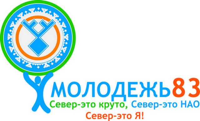 Логотип Моложедь Ненецкого автономного округа - дизайнер tkisa