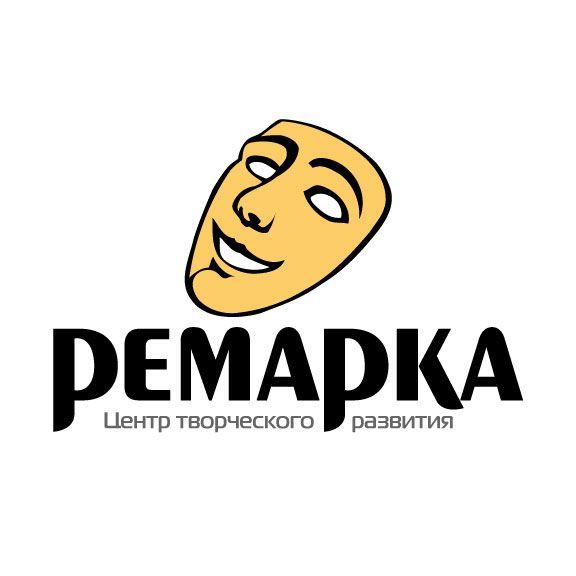 Фирменный стиль для центра развития Ремарка - дизайнер zhutol