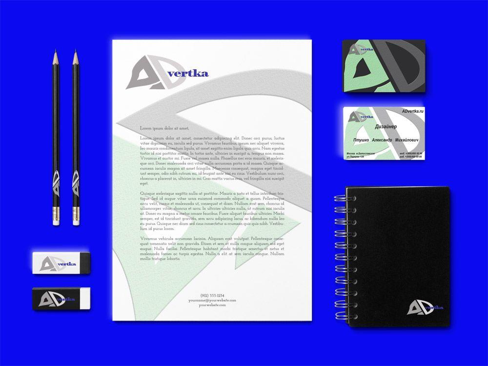 логотип для интернет агентства ADvertka - дизайнер alex-blek