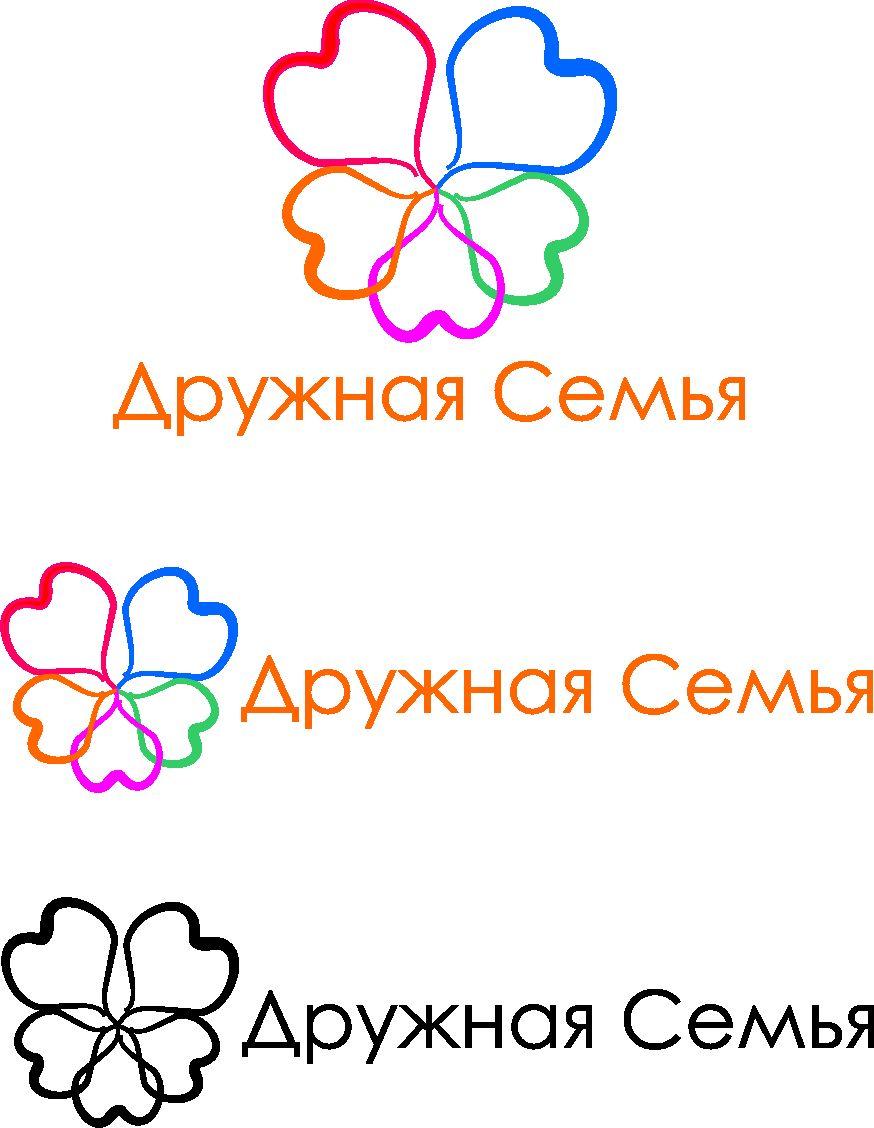 Логотип агентства домашнего персонала - дизайнер kirakl