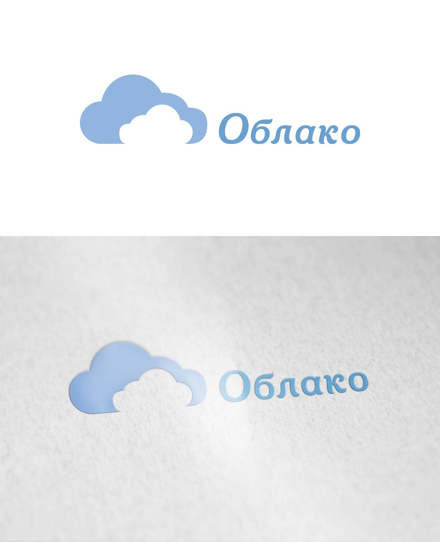 Облако Групп - дизайнер andyul