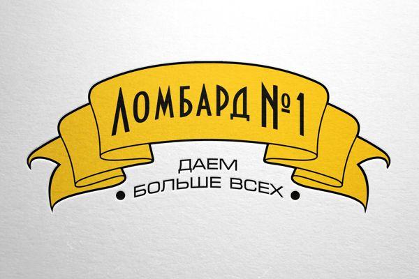 Дизайн логотипа Ломбард №1 - дизайнер Gorinich_S