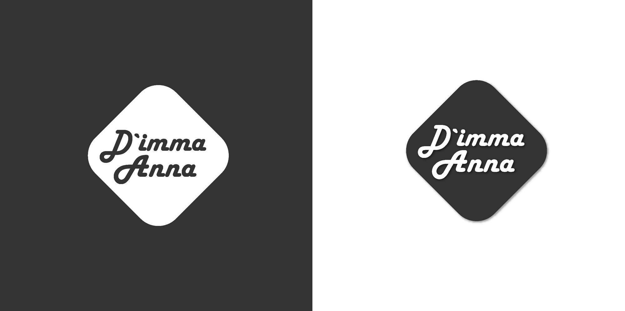 Разработка логотипа, нашивной этикетки и лейбла. - дизайнер AlexAndreeva
