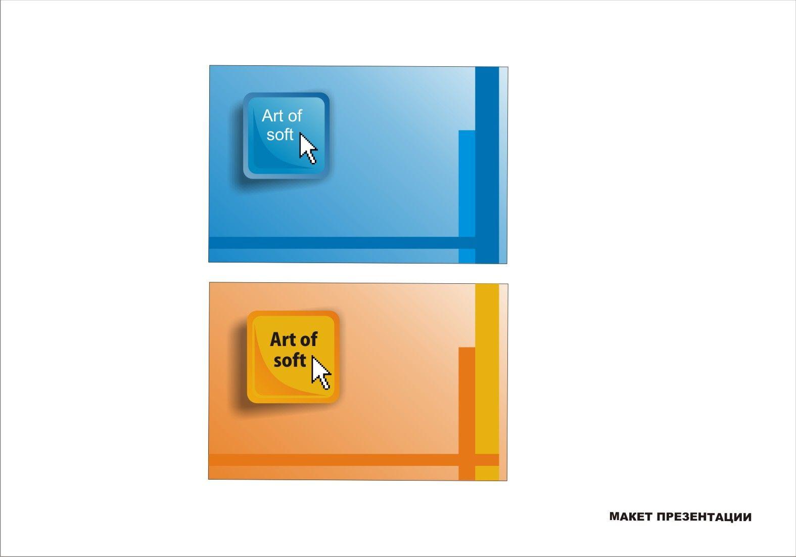 Логотип и фирменный стиль для разработчика ПО - дизайнер Evgenia_021