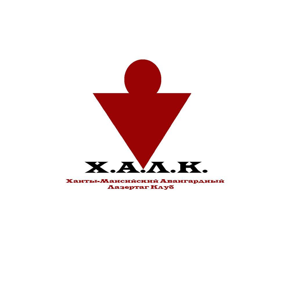 Лого и фирменный стиль для лазертаг клуба - дизайнер Diana_f