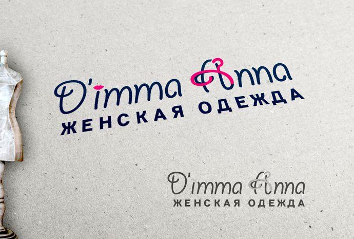 Разработка логотипа, нашивной этикетки и лейбла. - дизайнер spirina